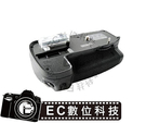 【EC數位】美科 Meike Nikon D7000 專用 MB-D11 垂直手把 垂直電池把手 電池手把 MBD11 長時間攝影