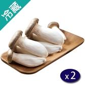 【台灣】杏鮑菇/袋(800G)X2【愛買冷藏】