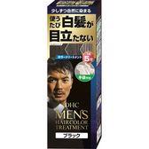 日本DHC MEN植物性男士白髮護理染髮劑(黑色) 160g