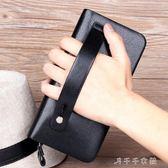 男士長款拉鏈錢包手拿包手抓包簡約時尚休閒商務手包手機包  千千女鞋