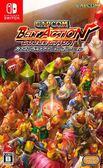 NS CAPCOM BELT ACTION COLLECTION 亞版 通常版