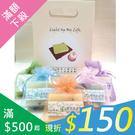 【愛盲土城工坊】小團圓手工皂提盒