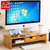 屏幕鍵盤底座托架支架 電腦顯示器增高架熒幕架 辦公桌面收納置物架 CJ5498『易購3c館』