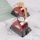 蛋糕卷盒一次性包裝盒半圓班戟盒烘焙西點包裝盒【奇趣小屋】