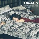 法蘭絨被套床包組-雙人 [PRIMARI...