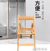 可折疊便攜實木坐便椅老人孕婦移動馬桶木質廁所凳 【快速出貨】