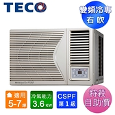 TECO東元5-7坪一級R32變頻冷專右吹窗型冷氣 MW36ICR-HR~自助價