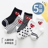 兒童襪子兒童襪子純棉春秋冬男女童卡通中筒襪大小童新生嬰兒襪子寶寶襪子 喵小姐