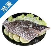 台灣帶皮無剌鯛魚片(200g±10%/包)【愛買冷凍】