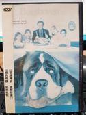 影音專賣店-P10-291-正版DVD-電影【我家也有貝多芬1】-邦妮杭特 查爾斯葛汀