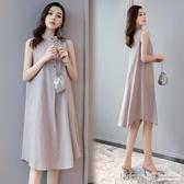 大碼洋裝~ 洋裝女夏2020新款休閒寬鬆大碼遮肚子顯瘦亞麻無袖背心裙