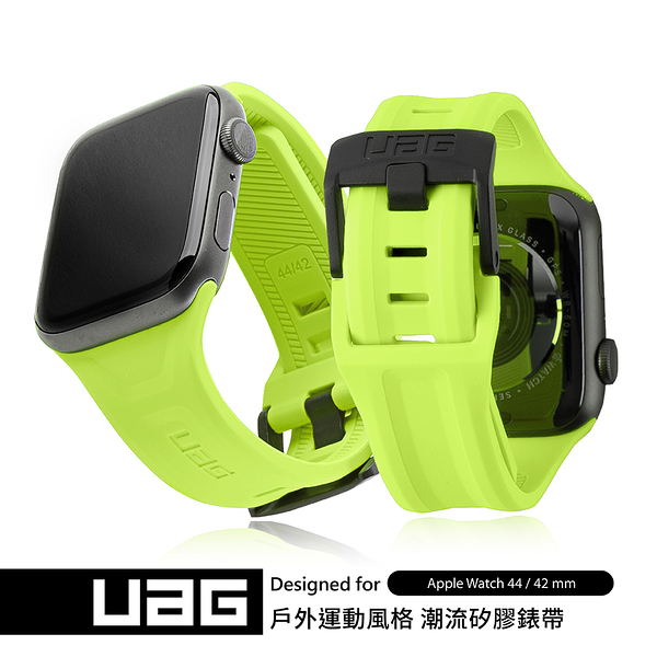 UAG Apple Watch 42/44mm 潮流矽膠錶帶-霓虹綠