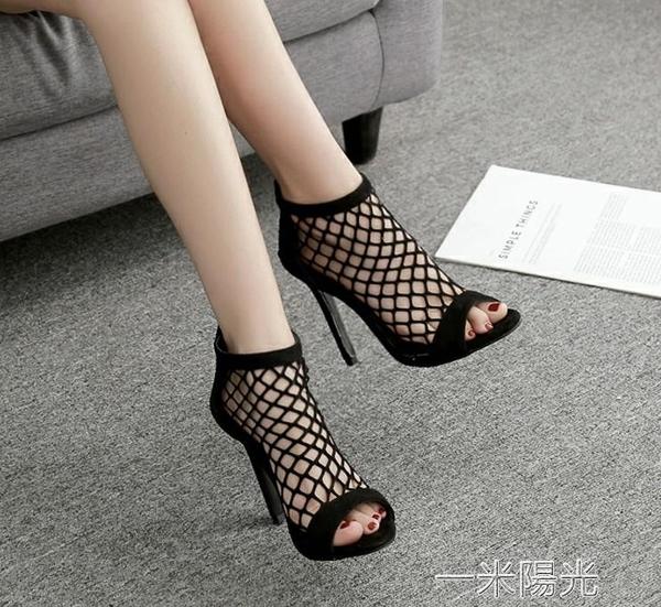 歐美涼鞋女網紗性感高跟鞋女細跟2020夏新款羅馬涼靴鏤空女鞋 一米陽光