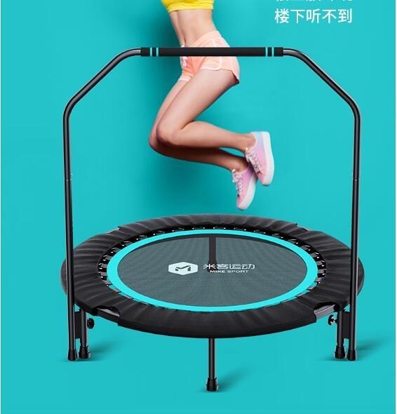 蹦蹦床家用材小孩成人健身房兒童室內碰彈跳蹭小蹦床跳跳床 酷男精品館