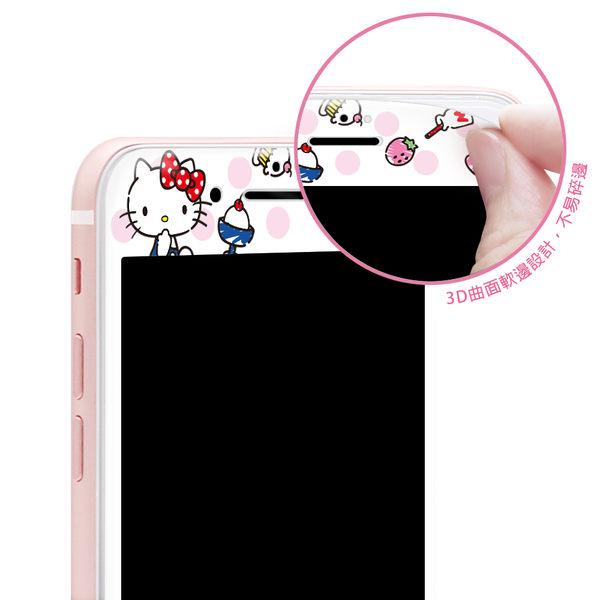 88柑仔店~~GARMMA Hello Kitty iPhone 7 Plus 5.5吋3D曲面珠光鋼化玻璃膜-下午茶