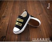 兒童休閒鞋 童鞋春秋款兒童帆布鞋男童女童板鞋低幫小學生休閒鞋 『七夕好禮』