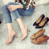高跟女鞋 貓跟淺口尖頭高跟鞋7cm細跟黑色工作鞋缺口女鞋 韓版百搭單鞋女鞋   唯伊時尚