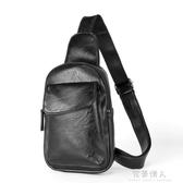韓版男士胸包男單肩包斜背包潮流休閒小背包皮包時尚運動胸前小包  完美情人精品館