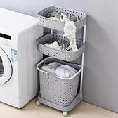 三層塑膠髒衣籃置物架北歐洗衣籃髒衣服收納筐浴室髒衣簍樂淘淘