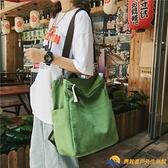 後背包多用雙肩包女日韓版學生書包女大容量帆布斜跨包