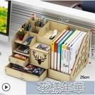 桌面置物辦公室桌面文件夾收納盒多層資料書立整理學生書桌置物架文 快速出貨YJT