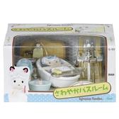 《森林家族-日版》新浴室組 (全新色)  /  JOYBUS玩具百貨