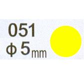 Herwood 鶴屋牌 NO.051G 黃 直徑5mm 圓形標籤/圓點標籤
