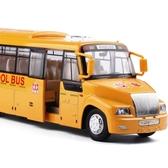 彩珀成真美國大校車巴士可開門合金回力汽車模型兒童校巴模型玩具