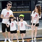 親子裝夏裝t恤短袖韓版一家三口母子母女百搭【淘夢屋】