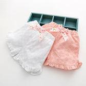 寶寶蕾絲短褲 2018夏裝韓版新款女童童裝兒童百搭熱褲子kz-6691 小巨蛋之家