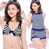 三件式泳裝 黑白/白藍 S~XL 條紋三件式泳衣 比基尼 溫泉泡湯SPA 仙仙小舖