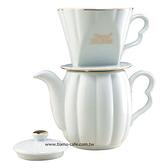 金時代書香咖啡  TIAMO 102 皇家描金陶瓷咖啡壺禮盒組  AK91074