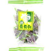 展譽 鹹葡萄乾三角包 250g【康鄰超市】