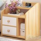床頭櫃簡約現代臥室置物架北歐臥室收納櫃床邊小櫃子經濟型儲物櫃WD 小時光生活館