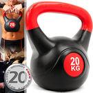 KettleBell重力20公斤壺鈴(44磅)20KG壺鈴拉環啞鈴搖擺鈴舉重量訓練運動健身器材推薦