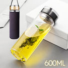 水杯 600ML韓版時尚寬口玻璃泡茶杯(附便攜提袋) 旅行【KCG050】123ok