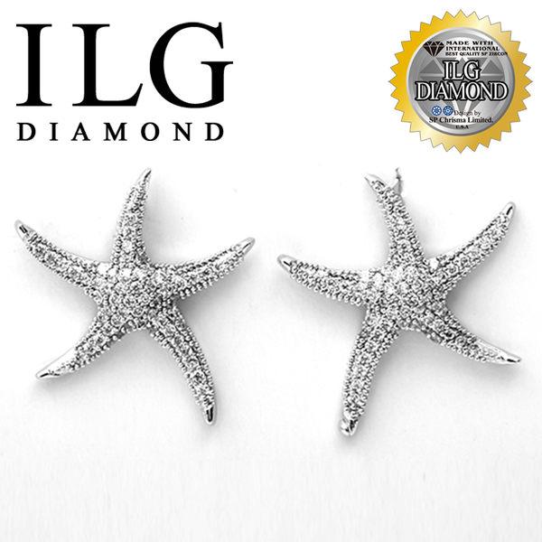 【ILG鑽】頂級八心八箭擬真鑽石耳環-ER071- fashion starfish款