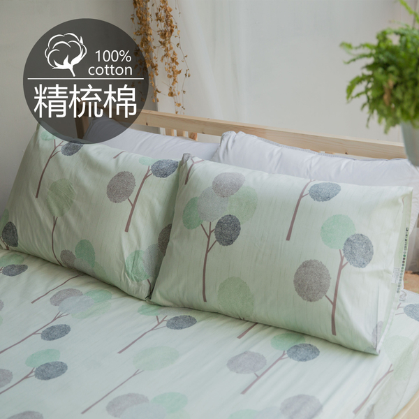 #B184#活性印染精梳純棉3.5x6.2尺單人床包+枕套二件組-台灣製(不含被套)