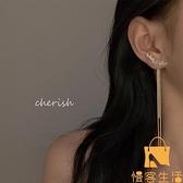 s925純銀耳釘流蘇長款氣質耳環個性一款兩戴耳飾顯臉瘦耳墜女【慢客生活】