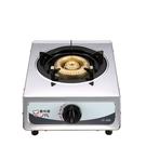 【歐雅系統家具】喜特麗JT-200-單口檯爐