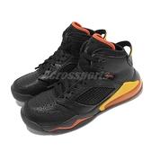【海外限定】Nike 籃球鞋 Jordan Mars 270 GS 黑黃紅 氣墊 喬丹 女鞋 大童鞋【ACS】 BQ6508-009