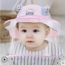 嬰兒防護帽防飛沫寶寶帽子夏季薄款嬰幼兒防曬遮陽帽兒童防護面罩 8號店