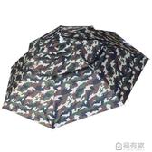 雨傘帽雙層頭戴式頭頂帶式帽傘遮陽防曬摺疊戶外大號釣魚雨傘帽