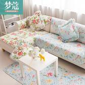 (超夯免運)沙發墊簡約現代歐式田園布藝組合沙發巾四季通用沙發罩沙發套坐墊xw