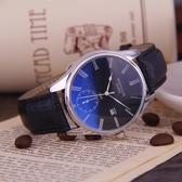 手錶 情侶表一對真皮帶手表男士機械表防水中學生表時尚潮流電子石英表