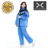 日式時尚二件式防風雨衣(配色套裝)(天空藍)