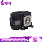 EPSON ELPLP87 原廠投影機燈...