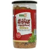 香草豬 健康肉鬆220g(瓶) 12瓶