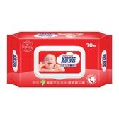 寶護 加厚型潔膚濕巾-紅 (70抽)【台安藥妝】