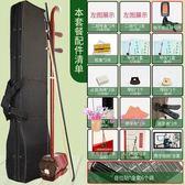 二胡 蘇州紅木二胡樂器初學者入門成人兒童廠家直銷大音量胡琴T 3款